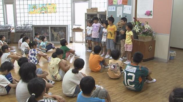 7チャンネル   伊賀上野ケーブル...
