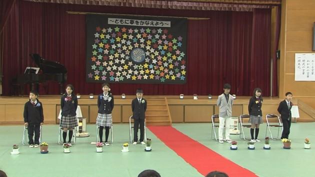 3月19日号のi-cityニュース   7...