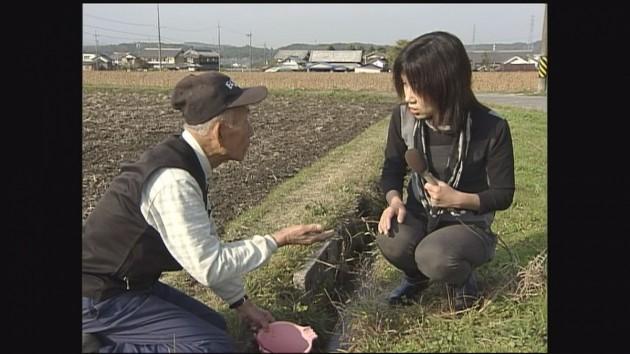 「エリア探検隊~川西編~」から