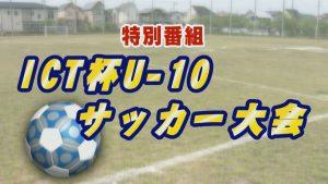 1:サッカー
