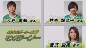 画像11:マンくノ11月【大野・竹島・吉武】