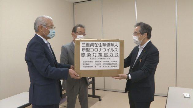 三重 県 ニュース コロナ