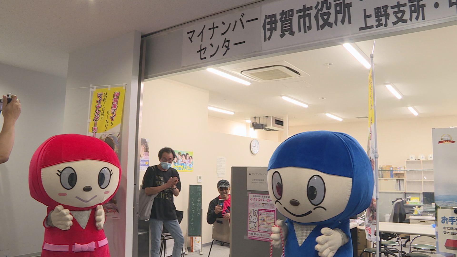 ニュース コロナ 市 伊賀