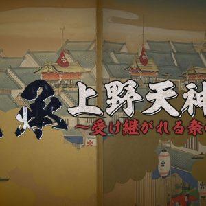 特別番組「伝承 上野天神祭 ~受け継がれる祭の心~」を放送します!!