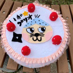 いが☆グリオくんのお誕生日特集お楽しみに!