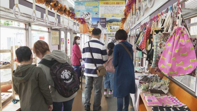 10月25日号のi-cityニュース